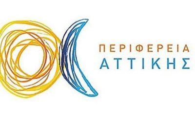 Συνδυασμένες υπηρεσίες υγείας και συμβουλευτικής για ευάλωτες ομάδες κατοίκων της Αθήνας – Οne-stop shops (Πολυδύναμα)