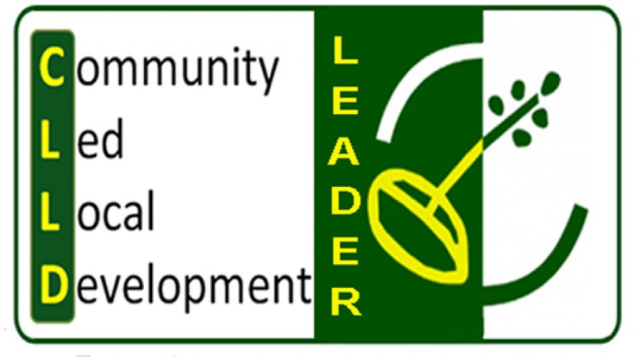 1η Πρόσκληση υποβολής προτάσεων Leader